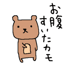 nyan and kumakuman sticker #13440746