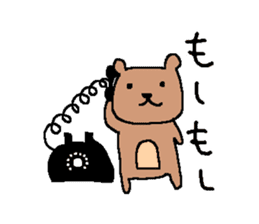 nyan and kumakuman sticker #13440749