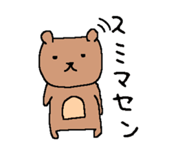nyan and kumakuman sticker #13440751