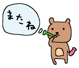 nyan and kumakuman sticker #13440753