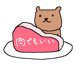 nyan and kumakuman sticker #13440758