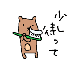 nyan and kumakuman sticker #13440764