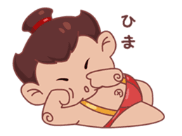 Meat Bun boy sticker #13448064