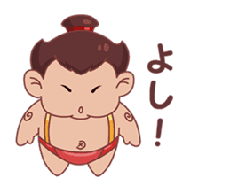 Meat Bun boy sticker #13448078