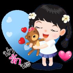 NOKwheed Cutie Animated