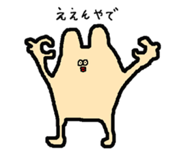The mystery of the organism sticker #13448987
