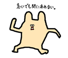 The mystery of the organism sticker #13448996