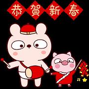 สติ๊กเกอร์ไลน์ Spring Festival with Lengtoo Baby