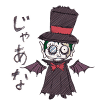 TOMMY'S HALLOWEEN MONSTERS THE REAL sticker #13453498