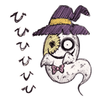 TOMMY'S HALLOWEEN MONSTERS THE REAL sticker #13453503