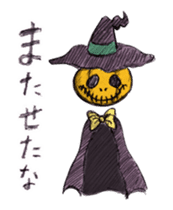 TOMMY'S HALLOWEEN MONSTERS THE REAL sticker #13453504