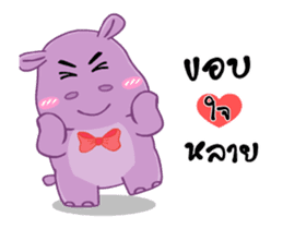 Hippo Hippy sticker #13453552