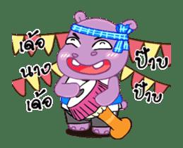 Hippo Hippy sticker #13453558