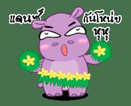 Hippo Hippy sticker #13453565