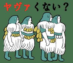 Spirits who are next to vol.2 sticker #13455543