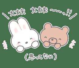 Minette Girls Stamp sticker #13457045