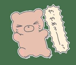 Minette Girls Stamp sticker #13457047