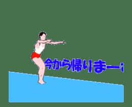 Gymnastics animation sticker #13458950