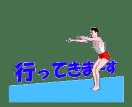 Gymnastics animation sticker #13458951