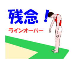 Gymnastics animation sticker #13458953