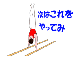 Gymnastics animation sticker #13458954