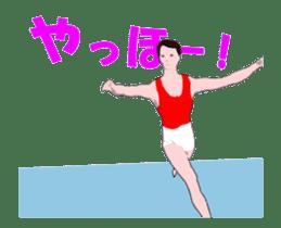 Gymnastics animation sticker #13458955