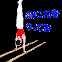 Gymnastics animation