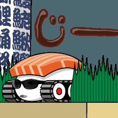 Sushi Tank-1