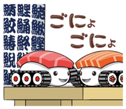 Sushi Tank-1 sticker #13461136