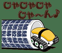 Sushi Tank-1 sticker #13461137