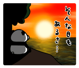 PANDA NO KONBU sticker #13463177