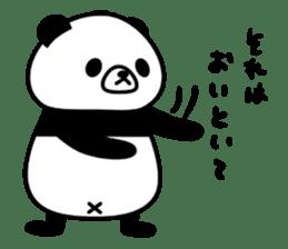 PANDA NO KONBU sticker #13463183