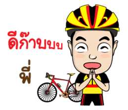 Chill Cycling Sticker for Bicycle sticker #13464321