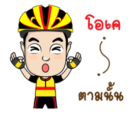Chill Cycling Sticker for Bicycle sticker #13464323