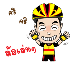 Chill Cycling Sticker for Bicycle sticker #13464327