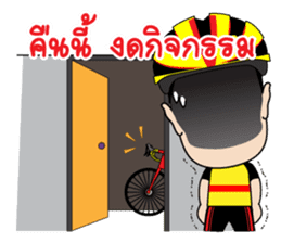 Chill Cycling Sticker for Bicycle sticker #13464331