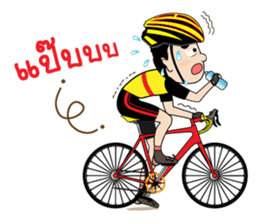 Chill Cycling Sticker for Bicycle sticker #13464340