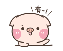 Cute pig - Move Move Move! sticker #13465510