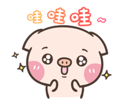 Cute pig - Move Move Move! sticker #13465511