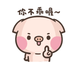 Cute pig - Move Move Move! sticker #13465516