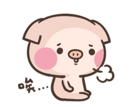 Cute pig - Move Move Move! sticker #13465517