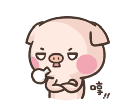 Cute pig - Move Move Move! sticker #13465523
