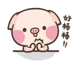Cute pig - Move Move Move! sticker #13465524
