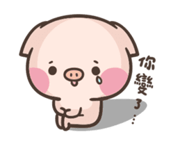 Cute pig - Move Move Move! sticker #13465526