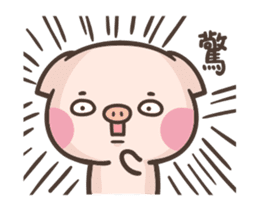 Cute pig - Move Move Move! sticker #13465530
