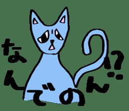Hin-non Animals sticker #13483225