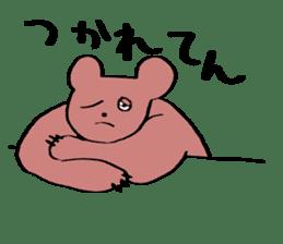 Hin-non Animals sticker #13483231