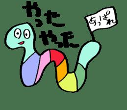 Hin-non Animals sticker #13483235