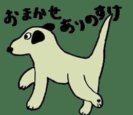 Hin-non Animals sticker #13483246