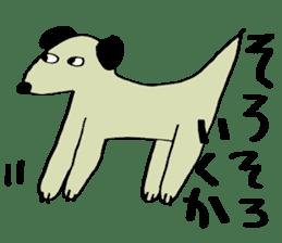 Hin-non Animals sticker #13483247